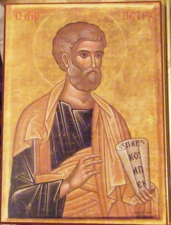 Risultati immagini per icone della confessione di Pietro