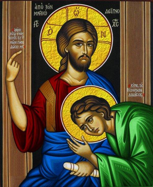 Risultati immagini per san giovanni evangelista icona
