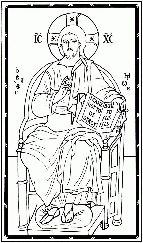 Parrocchia ortodossa documenti for Disegni di angeli da stampare