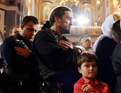 San Luca Vescovo di simferopol e Crimea ortodosso BENEDETTO Icon 5 1//4 Inch