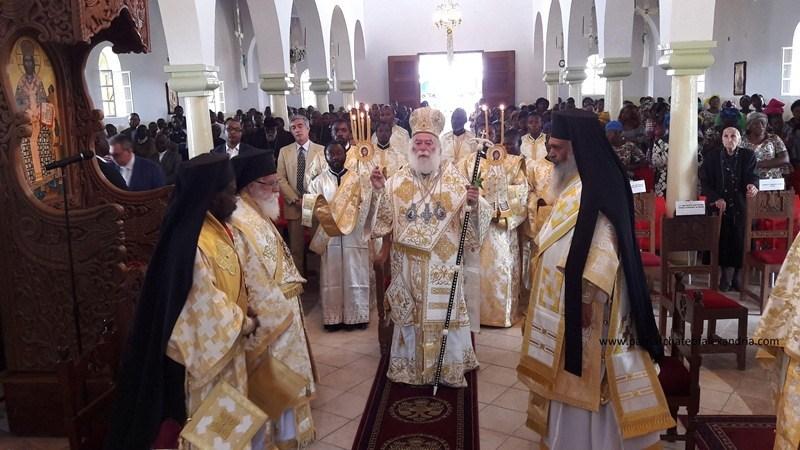 Arcivescovo di Crimea 5 1//4 pollici Saint Luke il chirurgo