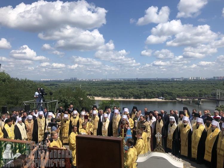 Parrocchia ortodossa - Fotografie