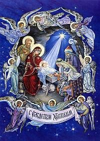 Immagini Natale Ortodosso.Parrocchia Ortodossa Il Blog Del Parroco